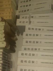 唐本、漢籍の古書買取しました。