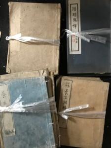 占い・漢方の和本・古書買取しました。