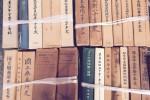 社会福祉の古書買取