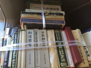 剣道、居合、武道関係の古書の買取