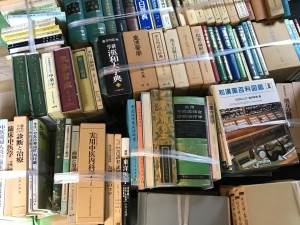 古書買取、漢方・中医学関係