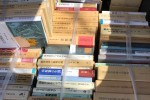 教育史関係の古書買取
