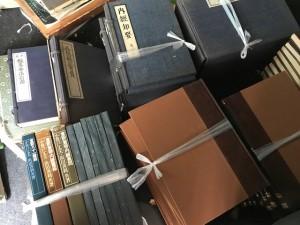 鍼灸関係の古書の買取